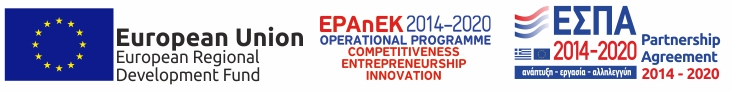ESPA - Upgrading micro & small businesses to develop their skills in new markets - chiras.gr